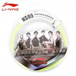 Li-Ning Professional Badminton String Li Ning All- round Stringing with Balanced Performance AXJE008