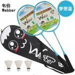 010333 Children Badminton Racket Double Shot Two Big Round Baby Installed Training Shoot 3-12 Years Send 2 Luminous Ball
