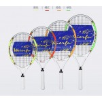 2017 free shippingWEIERFU WILFU Children's Tennis Racket Junior Beginner Single Training Set 19 -21- 23- 25 inch
