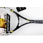 2017 free shipping Wisdom Bo Tennis Racket Beginner Tennis Racket Single Combination Training Tennis Racket Set