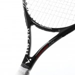2 Colors Competitive Training Tennis Racket Carbon Aluminum Alloy Tennis Racket Durable Wear Resistant Tennis Racket