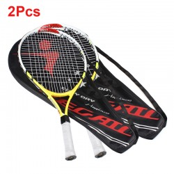2 Pcs/set New Junior Tennis Racquet Training Racket with Racket cover bag for Kids Youth Childrens initial training exercises