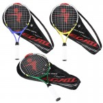 2pcs Top Quality Junior Tennis Racquet Training Racket for Kids Youth Childrens Tennis Rackets