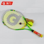 Authentic Qiangli 568B New Junior Tennis Racquet Training Racket for Kids Youth Childrens Tennis Rackets tenis masculino