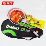 Authentic Qiangli 623B tennis tenis masculino Carbon aluminum integrally tennis racket raquetas de tenis raquete de tenis