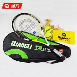 Authentic Qiangli 627B tennis tenis masculino Carbon aluminum integrally tennis racket raquetas de tenis raquete de tenis