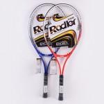 Blue Red Two colors Tennis Raquete And 1 piece Tennis Balls Hot Sales Roder Raquetas De Tenis