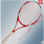 Carbon beginner tennis racket men and women single package delivery 2 pcs Pack