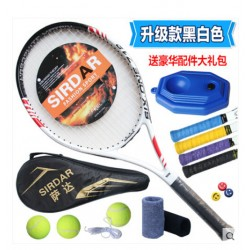 Carbon fiber Tennis racket for Amateur Students and Home Entertainment