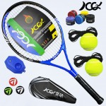 Carbon  fiber tennis rackets beginners men and women one single package