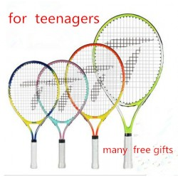 Children beginner tennis racket carbon ultralight single package Ms. male tennis racket