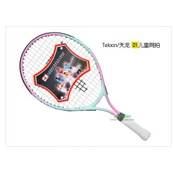 Free of shipping  21 inch junior tennis racket aluminun tennis racket  tennis racket for kids