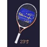 Genuine WEIERFU Wilf Children's Tennis Rackets Beginner Shots 17- 19- 21- 23 -25 inches