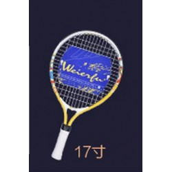 Genuine WEIERFU Wilf Children's Tennis Rackets Beginner Shots 17- 19- 21- 23 -25 inches
