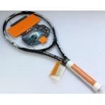 Genuine carbon Tennis racket,YouTek IG MP HD S1 tennis racket,Ultralight tennis racket,27 inch free white nylon threading