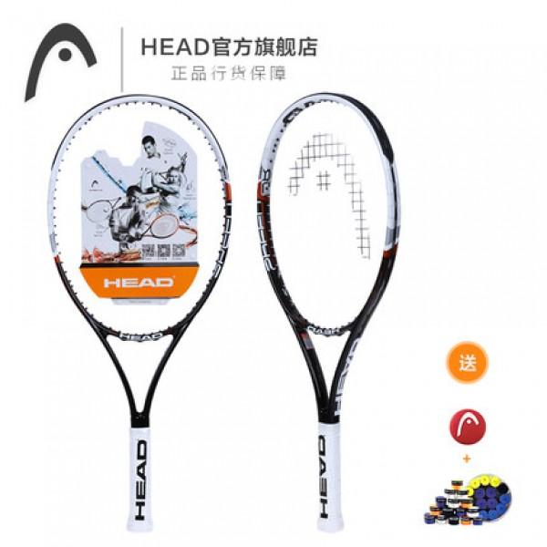 NEW HEAD tennis racket Speed Jr 25 high quality Carbon Fiber tennis racket for chilren / Racquet Grip: 4 1/2 Big-hand Man