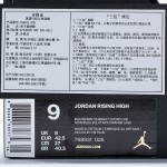 NIKE Original Mens Sneakers Basketball Shoes High Quality Outdoor #768931