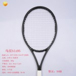 OEM 2017 New Tennis Racket for Men Equipped with Bag blx98/blx95 RogerFederer Woven Technology Tennis Racket Free Shipping