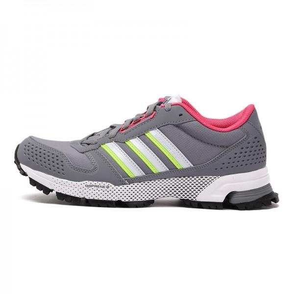 Original   Adidas AKTIV women's Running shoes B23190/S77545 sneakers