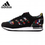 Original 2015 Adidas Originals Unisex Printed Skateboarding Shoes Sneakers