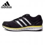 Original Adidas PE Men's Running Shoes Sneakers