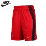 Original NIKE ELITE WING Men's Shorts Sportswear