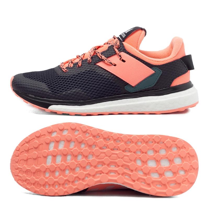 adidas response womens Online Shopping for Women, Men, Kids Fashion &  Lifestyle Free Delivery & Returns! -