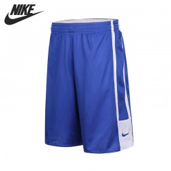 Original New Arrival 2017 NIKE TEAM LEAGUE SHORT Men's Reversible Shorts  Sportswear
