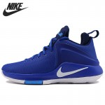 Original New Arrival 2017 NIKE ZOOME WITNESS EP Men's Basketball Shoes Sneakers