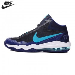 Original  NIKE AIR MAX AUDACITY Men's Basketball Shoes Sneakers free shipping