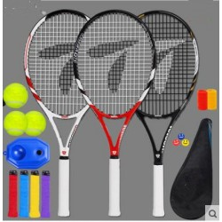 Single  beginner tennis racket Kit Genuine carbon one shot Professional Training