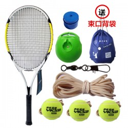 Single beginner tennis racket  training suit Men Women General
