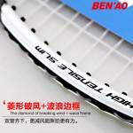 Tennis men and women beginner aluminum composite 81081 single tennis racket with tennis training device deep blue