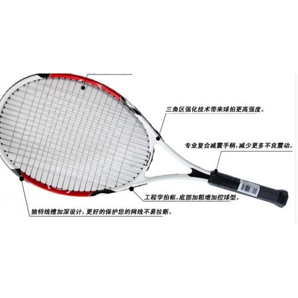 Tennis racket beginners single tennis training set for men and women