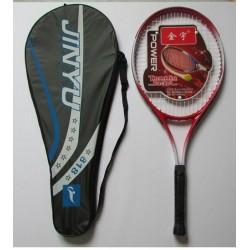 Tennis racket carbon fiber men and women single beginner 27 - inch aluminum alloy split film