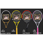 Tennis racket genuine special beginners set of carbon professional training single game men and women