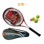 Tennis racket tennis  genuine beginner novice training exercises alloy single  sets single-shot