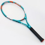 single carbon tennis racket beginner training single shot