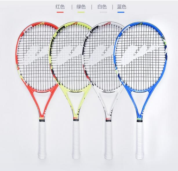 2017freeshippingNewLiangjiansportsnewauthenticWilf699tennisrackettrainingcompetitionfitnesssupplies-32759920674