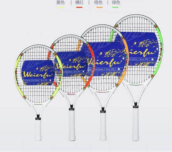 2017freeshippingWEIERFUWILFUChildren39sTennisRacketJuniorBeginnerSingleTrainingSet19-21-23-25inch-32759962644