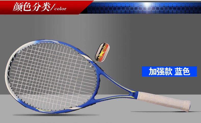 Carbonbeginnertennisracketmenandwomensinglepackagedelivery2pcsPack-32709643325