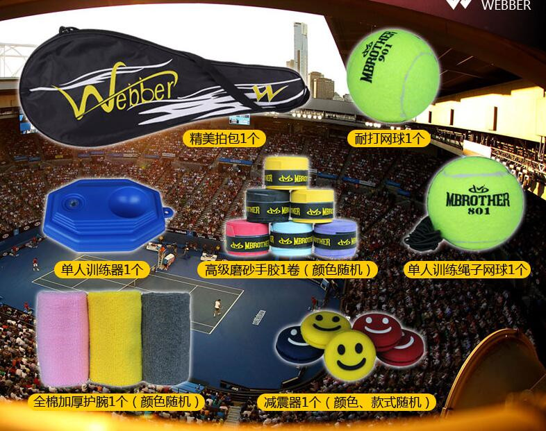 CheapultralightcarbontennisracketbeginnertrainingsinglemaleMsgenericcompetition-32707186018