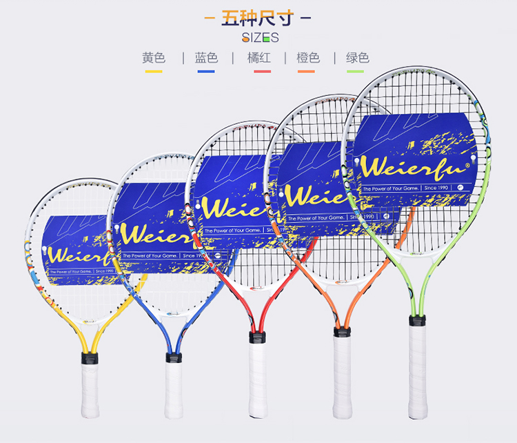 Freeofshipping17192123InchNewJuniorTennisRacketKidsTennisRacketTrainingRacketForKidsYouthChildrensRacket-32670635916