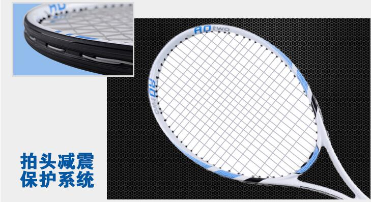 Ultralightcarbontennisracketbeginnertrainingmen39ssinglesoneshotdoubleshotpackage-32712663954