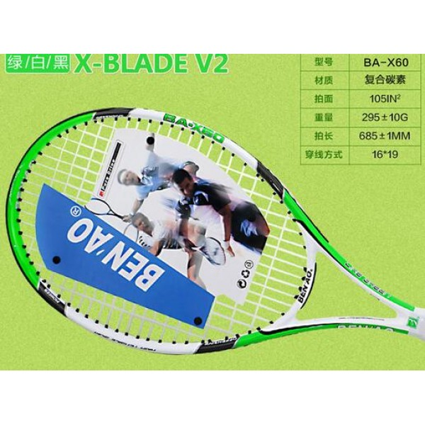 2017 free shipping Aluminum alloy carbon tennis racket carbon fiber men and women ultra - light