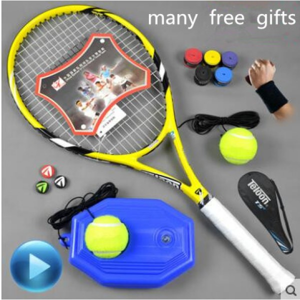 Carbon tennis racket beginner male and female students one single light training suit