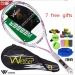 Cheap ultralight carbon tennis racket beginner training single male Ms. generic competition